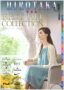 BEST HIT COLLECTION